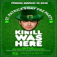 Dragonfly Nightclub ~ Friday ~ St. Patrick\'s Day Preparty